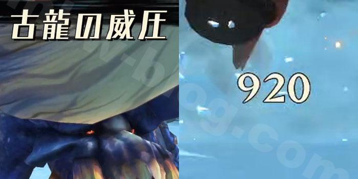 STORIES2:「防御ダウン」デバフ検証:「古龍の威圧」使用後の与ダメージ